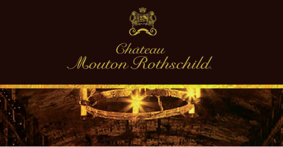 The World's Most Admired Wine Brands 2019 | Château Mouton Rothschild