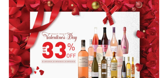 VALENTINE'S DAY | UP TO 33% OFF