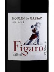 Moulin de Gassac Figaro, Rose, Herault 2015