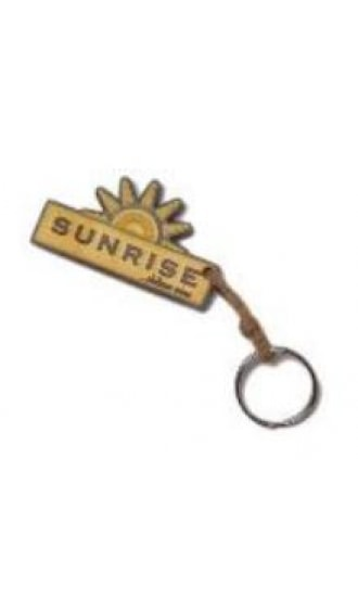 Sunrise Key Holder